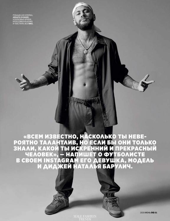 neymar-covers-gq-russia-june-2020-06