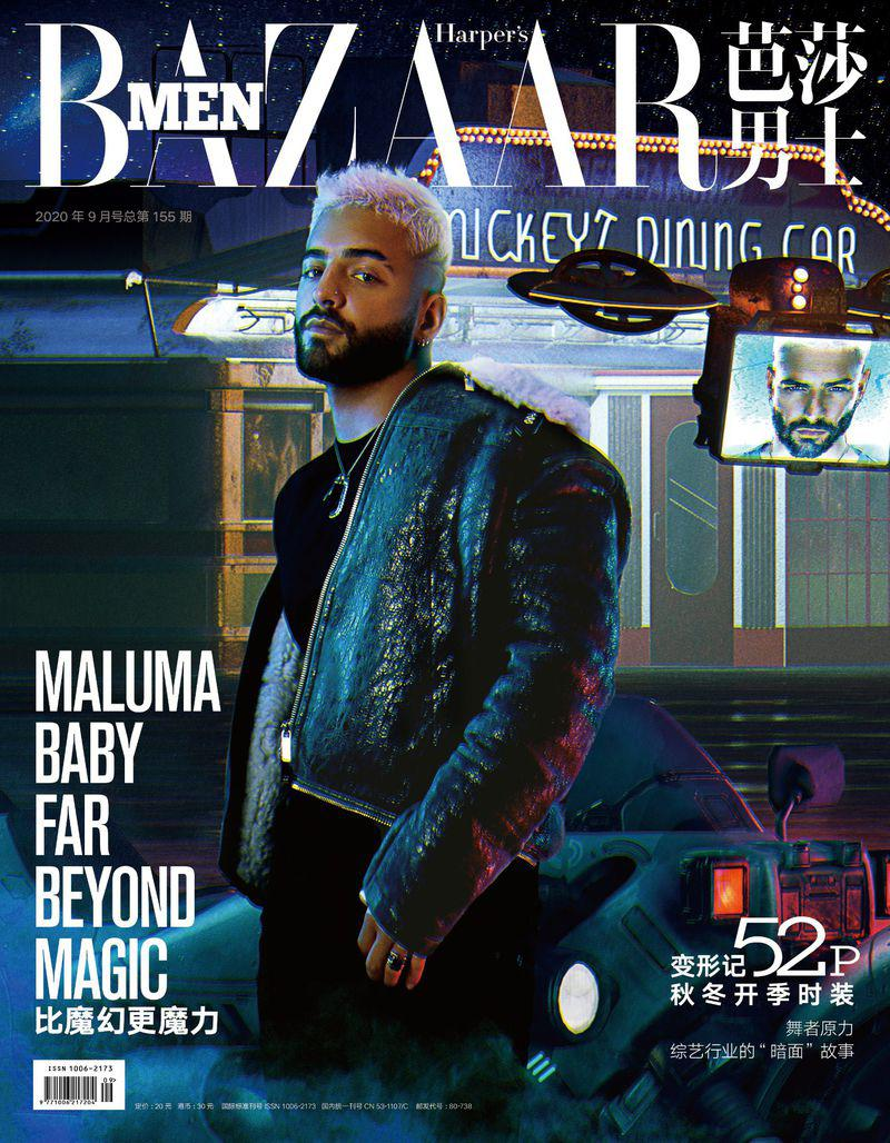 maluma-covers-harpers-bazaar-men-china-september-2020-02